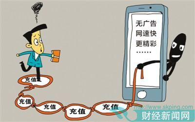 人民日报:部分互联网平台会员套路深 广告不断优惠更少