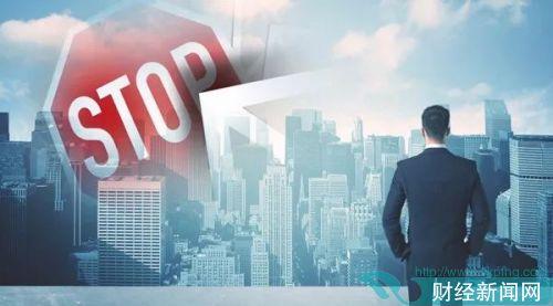 新三板指数从高点跌落66% 券商被迫做出三种选择
