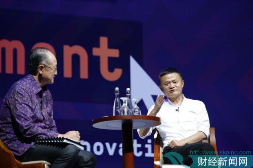 马云:支付宝的初心就是利用互联网帮助小微企业发展