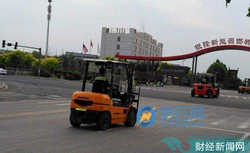 有三名员工将叉车从广通汽车厂区开往电池厂区