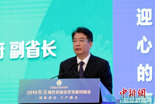 江西省副省长胡强在会上致辞。 姜涛 摄