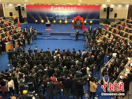 中国原油期货在上海期货交易所子公司——上海国际能源交易中心正式挂牌交易。曹卉 摄