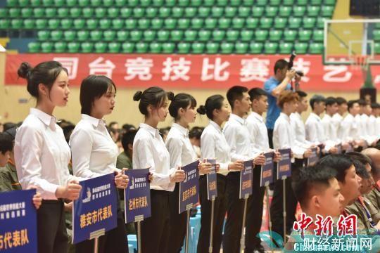 6月11日,第46届世界技能大赛四川省选拔赛启动仪式在成都举行。主办方介绍,6月份有17个项目开赛,共有297名青年选手报名参赛。主办方供图