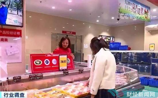12月鸡肉价格出现哪些新变化?有市场价格下滑30%