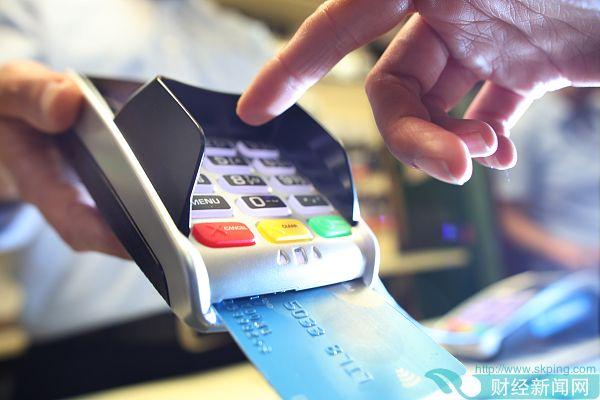 21深度万亿信用卡之变:监管明确分期收入属于利息,不是手续费