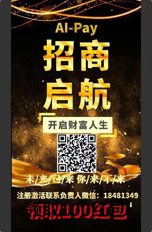 微信图片_20200116215208.jpg