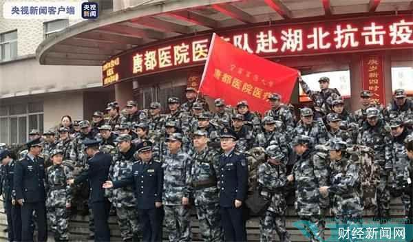 除夕午夜 空军3架运输机飞抵武汉 空军医疗队紧急驰援
