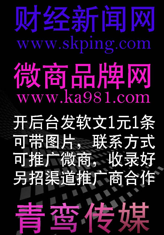 http://5b0988e595225.cdn.sohucs.com/images/20180617/0d8b5438afda49d8a93fe2767b4b7410.jpeg