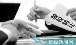 渤海金控拟溢价80%转让金租牌照 皖江金租或变身国资企业