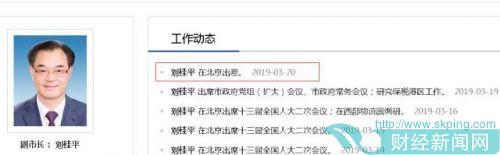 刘桂平或接任建行行长  王祖继到龄退休