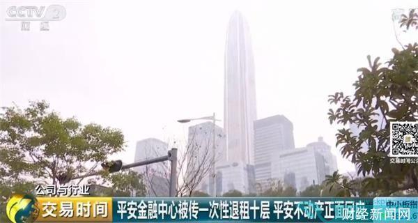 写字楼寒冬来了?深圳天际线被传一次性退租十层
