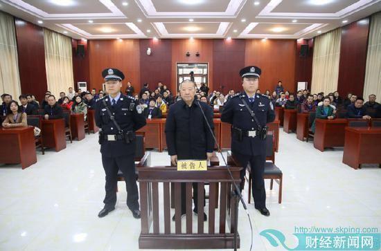 甘肃农信社原理事长雷志强案一审 案值超3亿元