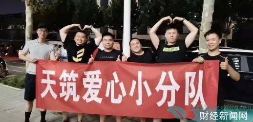 守望相助 民生银行志愿者组队援驰郑州