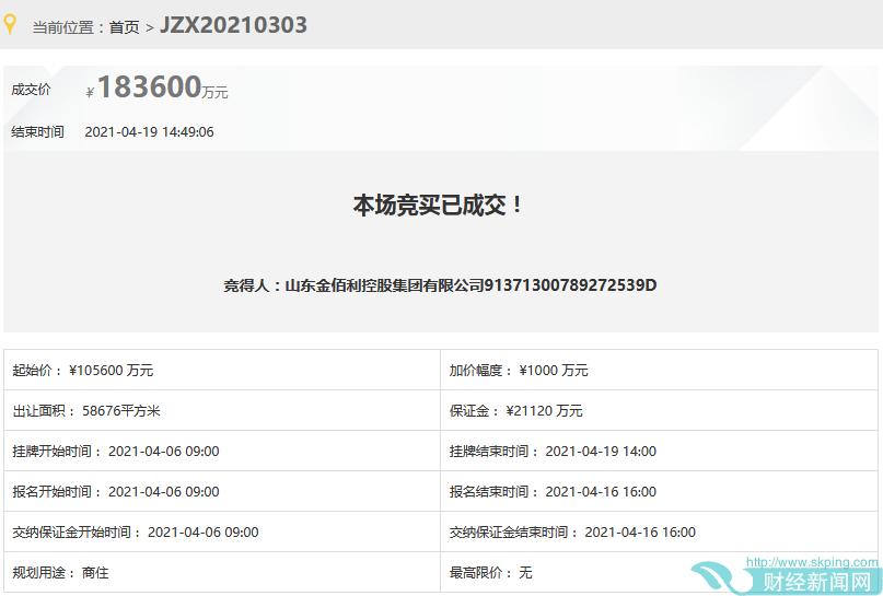 儒辰18.36亿元常州市钟楼区一宗商住用地 溢价率73.86%