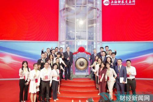 富国首创水务REIT 6月21日在上交所成功上市