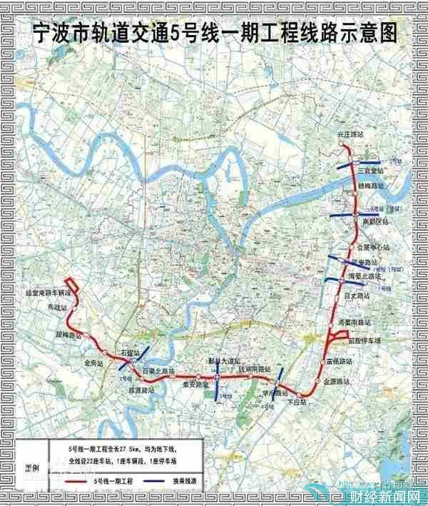 中标宁波地铁5号线 日立电梯轨道交通项目成交量高速增长