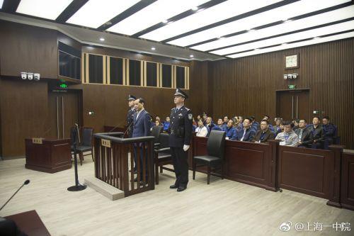 吴小晖受审:涉嫌集资诈骗652.48亿职务侵占100亿 当庭认罪悔罪