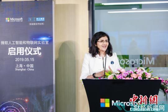 图为微软全球人工智能和混合现实商业拓展负责人Rashmi Misra。微软 供图