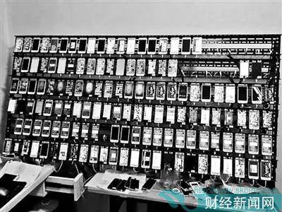30亿条用户信息被盗 新三板公司瑞智华胜成背后源头