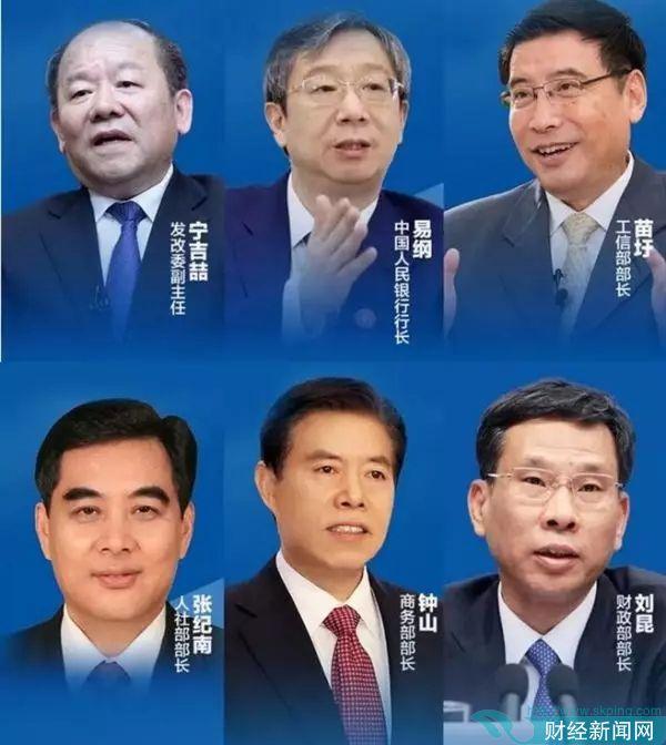 六部委部长密集亮相!从宏观、产业到货币 传递什么经济信号?