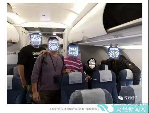 """追赃挽损23亿!深圳已对62家P2P立案侦查,15名恶意逃债""""老赖""""被处理"""