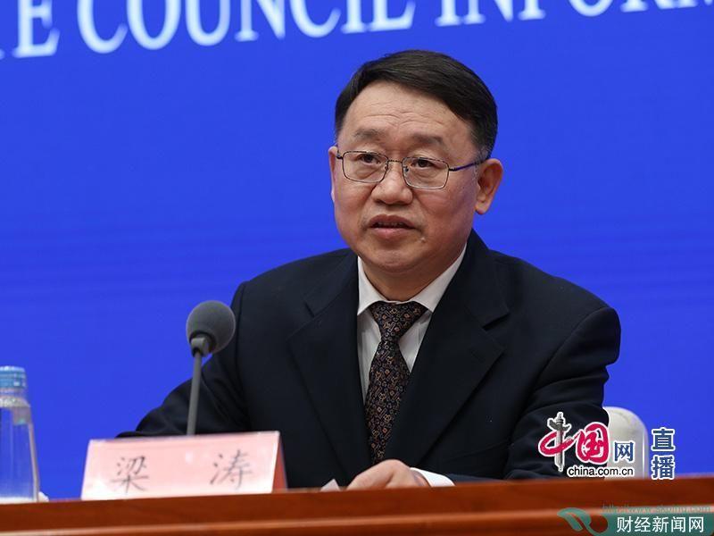 银保监会梁涛:2018年以来共批准外资银行和保险公司来华设立近100家各类机构