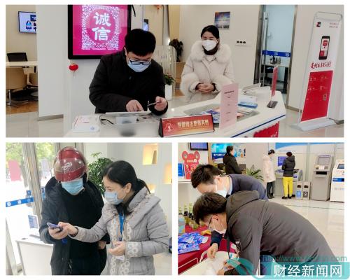 民生银行宁波分行多项举措 保障疫情期间金融服务