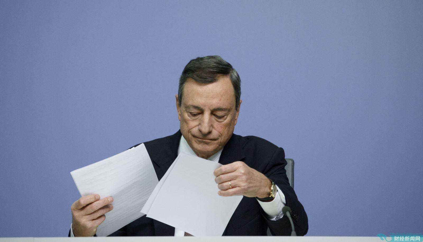 外界益发揣测欧银政策细节 投资人五问德拉基
