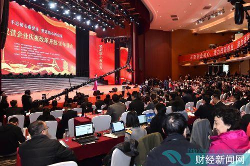 哈尔滨银行成都分行3年500亿信贷支持计划  助力四川民营经济发展