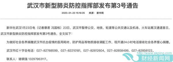 """打响口罩""""保供""""战!3M中国承诺保持口罩价格稳定 多家电商承诺不涨价"""