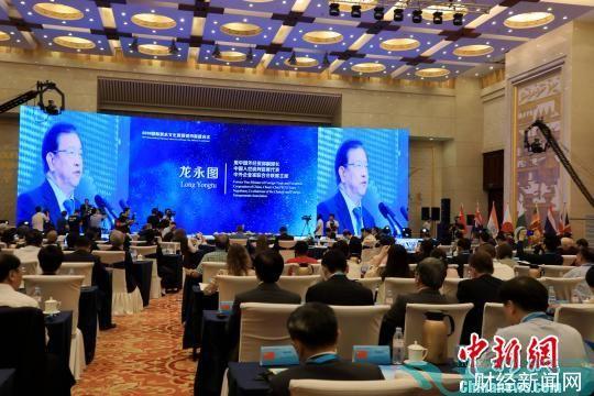 9月11日,2019国际泉水文化景观城市联盟会议在泉城济南召开。 李欣 摄