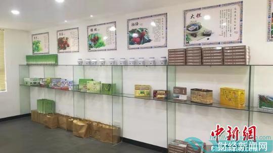"""图为""""邮掌柜""""销售平台上架的少数民族特色农产品。宁波民宗供图"""