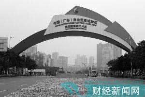 广东自由贸易试验区深圳前海蛇口片区 资料图