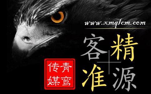 宁夏精准引流推广青鸾传媒!