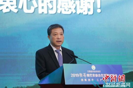 江西省农业农村厅厅长胡汉平作推介。 姜涛 摄