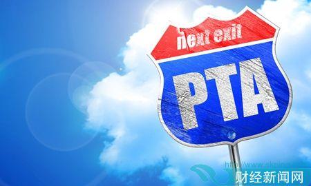 哪些因素影响PTA期货价格