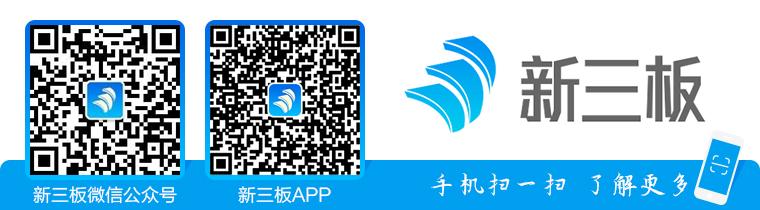 """同辉信息拟被认定为北京市""""专精特新""""中小企业"""