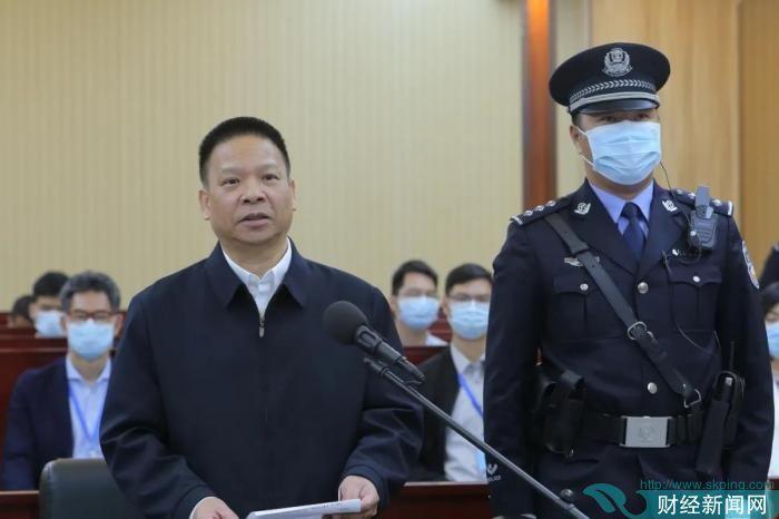 新中国最大银行贪污案开审 中行开平支行原行长许超凡认罪