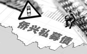 """反思""""侨兴债""""前车之鉴 保监会警示行业勿蹈覆辙"""