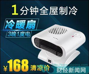 //s3.pfp.sina.net/ea/ad/2/7/9faae4e4117c3eca4e10f58b420b67ca.jpg