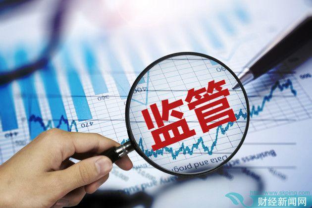 中证协发布两项公司债指引:突出债券思维,注重信用风险防范