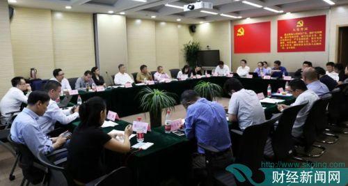中国互联网金融协会网络借贷专业委员会在京召开2018年第二次工作会议