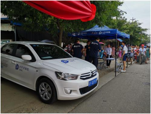 两小时快赔附近企业财产损失  中国太保紧急应对四川广汉花炮厂燃爆事故