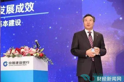 61岁王祖继即将退休 卸任建行行长一职