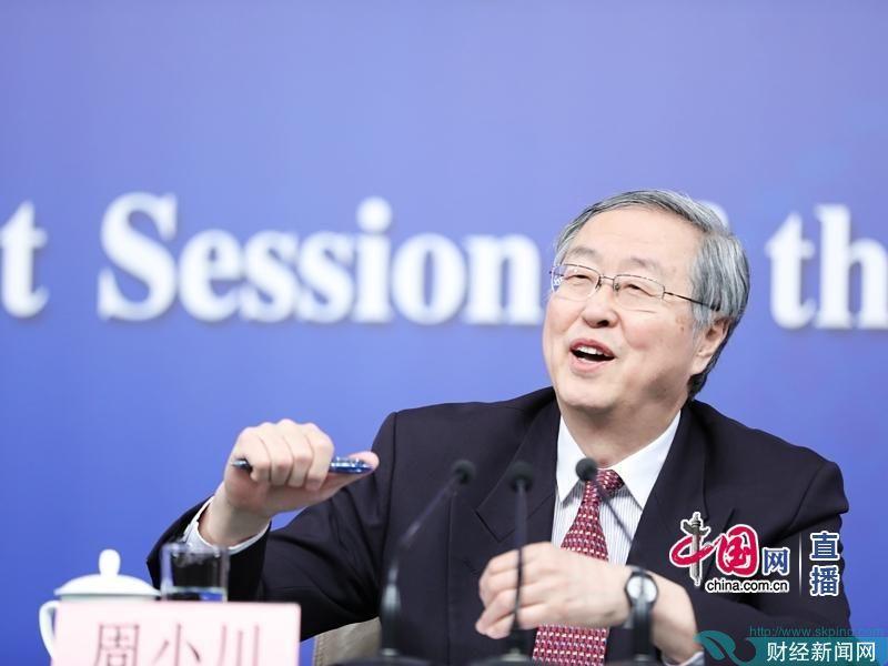 中国人民银行行长周小川 摄影:中国网 高聪
