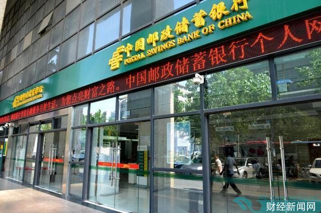 邮储银行发行142.97亿元个人住房抵押贷款资产支持证券