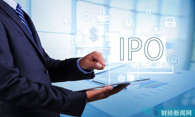 港市IPO复苏10家公司正招股 物业股成市场新宠儿