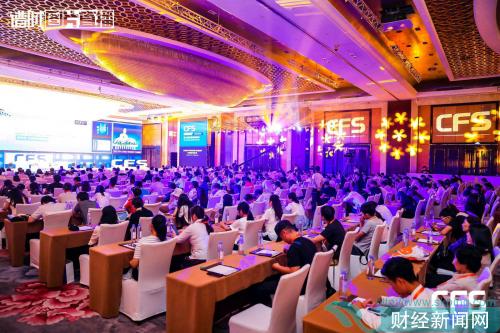 及优资本荣膺中国财经峰会2019最具投资价值奖