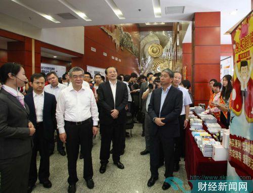 """人行营业管理部联合北京多部门在京联合开展""""金融知识进校园"""""""